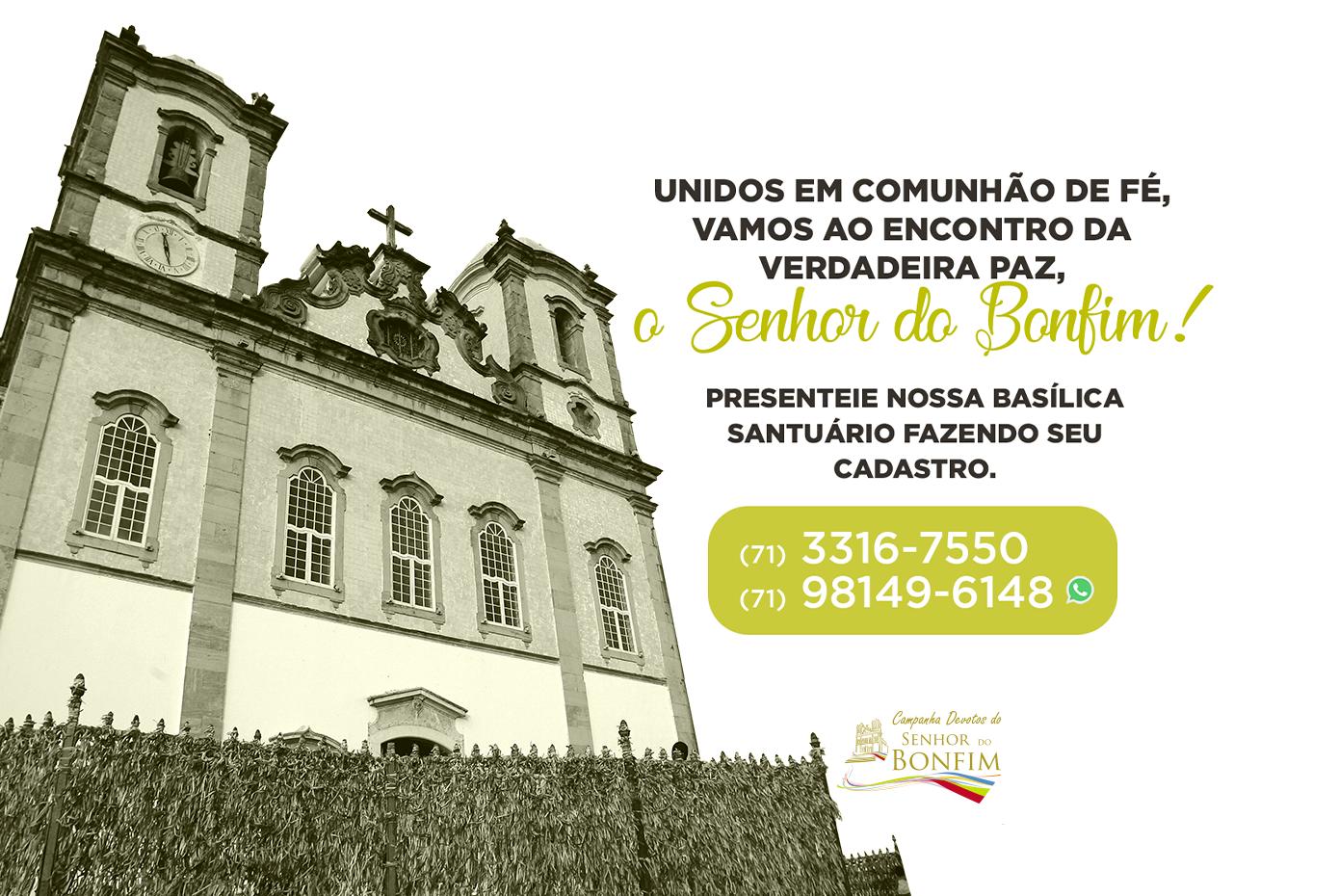Presenteie nossa Basílica Santuário fazendo seu cadastro!