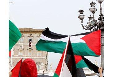 Santa S� reconhece oficialmente o Estado da Palestina